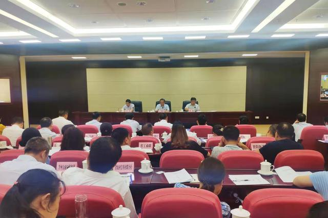 贵州省产业大招商推进工作电视电话会议在筑召开