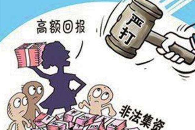 延中社区 专项排查非法集资风险