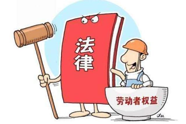 会展社区 宣传劳动保障法律法规