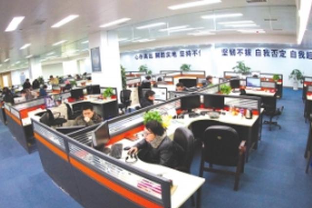 """""""2019年中国互联网企业100强""""发布 朗玛信息满帮集"""