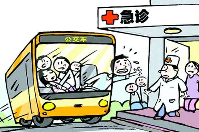 乘客突发癫痫 公交车直接开到医院