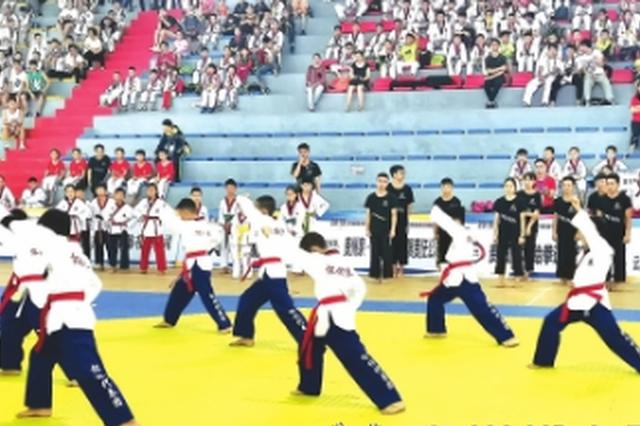 2019全国跆拳道邀请赛昨日在贵安新区举行