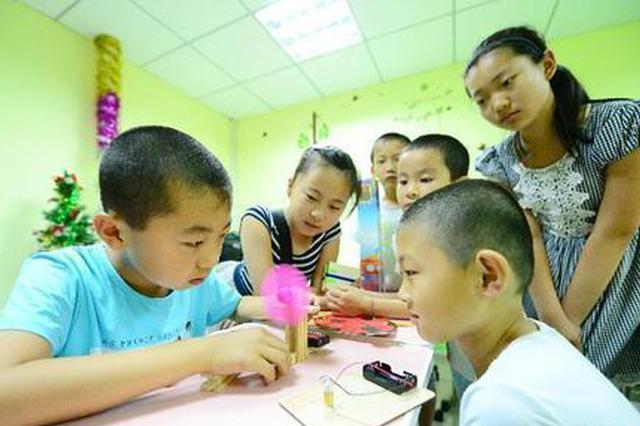 """贵州省授牌首批17家""""谷雨行动·社区儿童素质之家"""""""