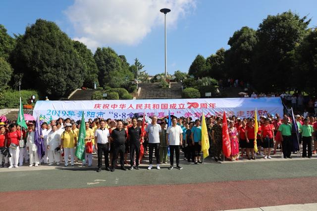 """[贵阳]2019年贵阳市""""全民健身日""""老年人健步走活动在开阳县"""