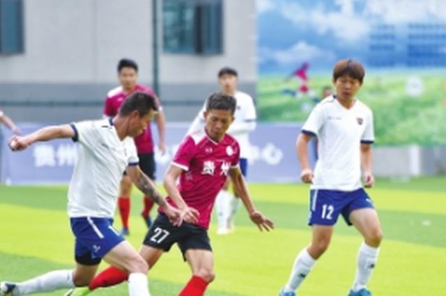 首届西南地区业余足球联赛圆满结束 贵州包揽全部冠军