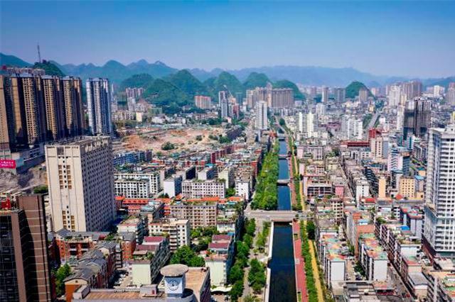 """六盘水:一座""""三线""""城市的转型发展之路"""