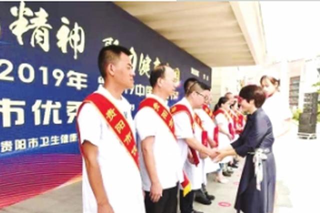 他们是健康守护人 贵阳表彰200名优秀医师