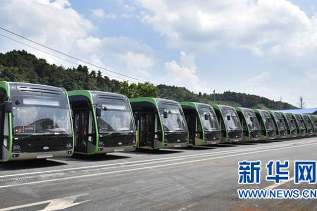 贵州遵义新投放55辆新能源公交车