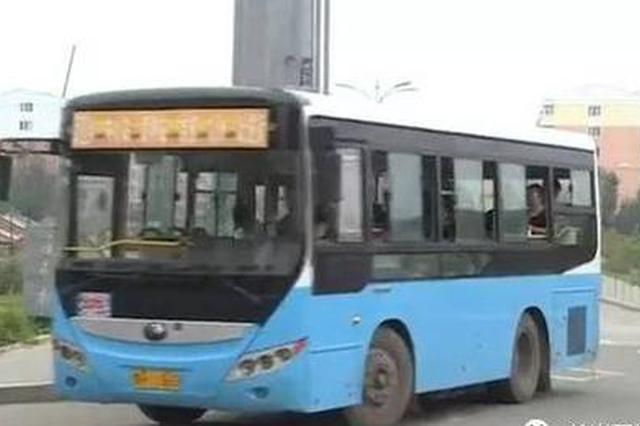 公交车无法调头被迫改道 杨惠小区居民苦盼公交开回来