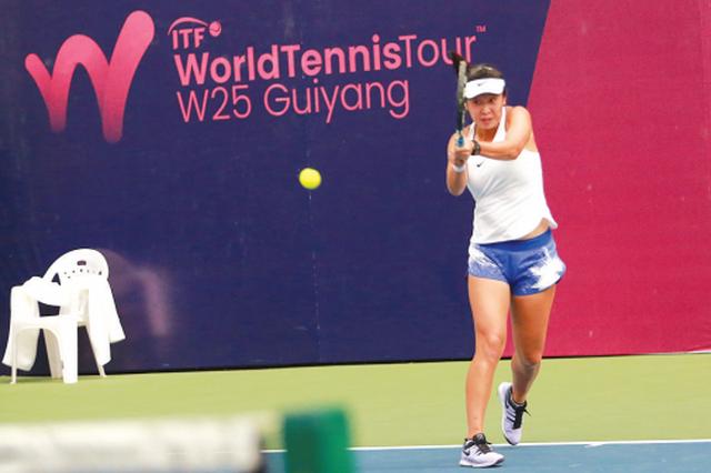 ITF女网巡回赛贵阳站开赛