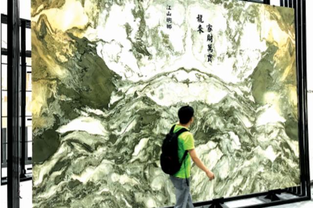 """石头中""""LV""""见过吗? 26日到安顺去看石博会"""