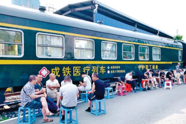 """为一线铁路职工送健康 """"医疗列车""""开进贵州"""