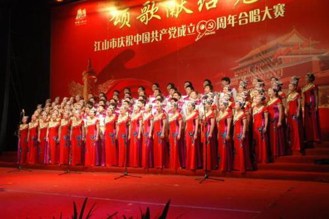 """""""我和我的祖国""""中国西南(黔西)合唱节9月举办"""
