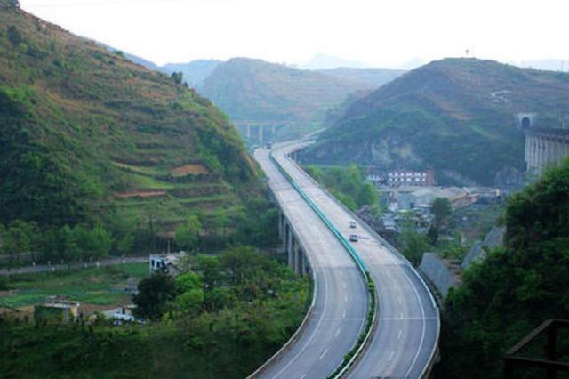 """防治公路水运项目地质灾害 贵州省开展""""60天攻坚战""""行动"""