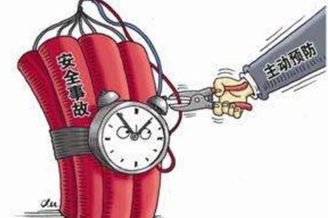 延中社区 开展安全隐患排查