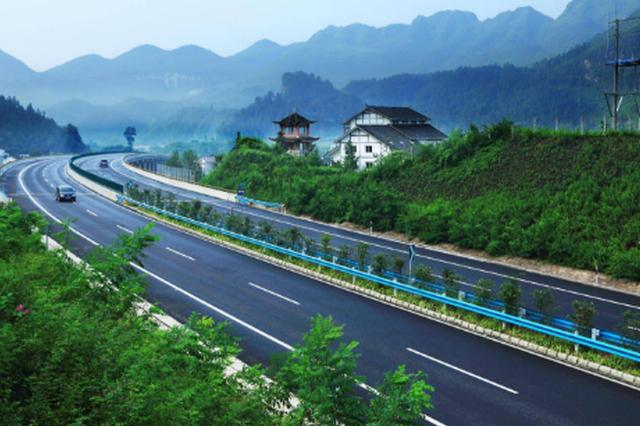 桐梓至新蒲高速公路将开建