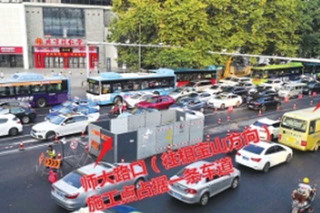 贵阳近期多路段新增占道施工