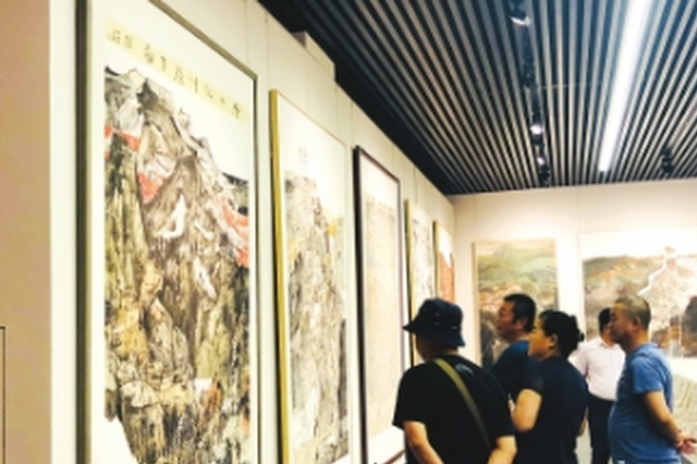 """""""新时代·新意向——2019首届全国山水画双年展""""开幕"""