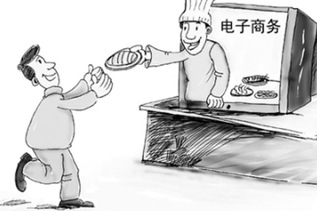 中国零售金融发展峰会首次在贵阳召开 百人话科技零售金融