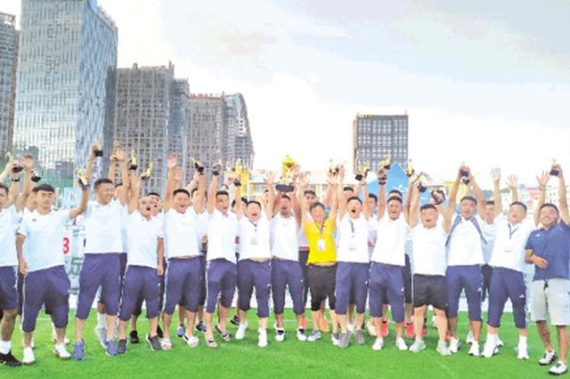 交流合作 共谋发展——首届西南地区业余足球联赛成功举办