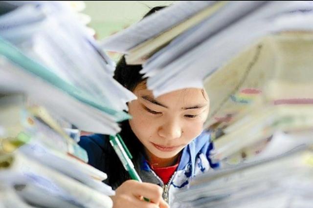 《贵州省外来人员随迁子女报考普通高等学校暂行规定》公开征求意见