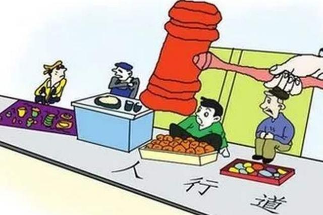 世纪城社区 整治辖区早菜市场乱象
