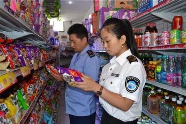 延中社区:食品安全隐患大排查