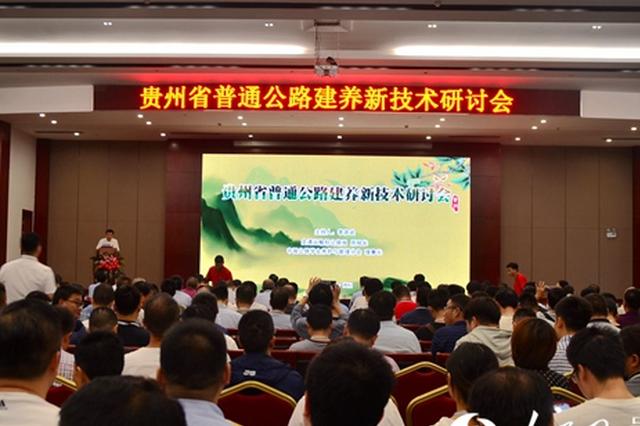 """张胤:贵州公路将继续做好""""四新""""技术这篇大文章"""