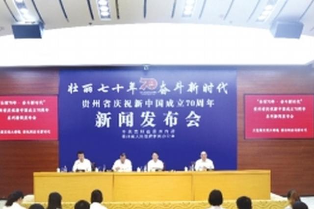 贵州:大能源实现大跨越