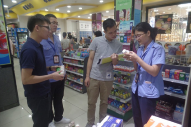 水东社区:开展食品安全巡查