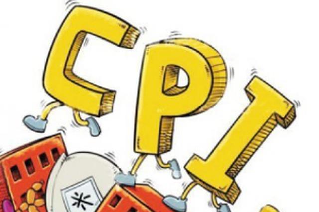 8月贵阳市CPI同比上涨2.4% 猪肉瓜果价格上涨超3成