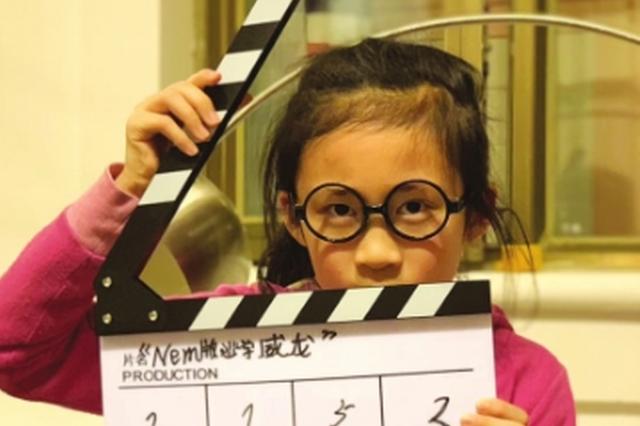 贵阳一群小学生 拍了一部大电影