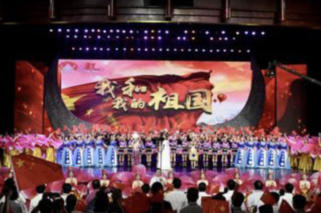 黔东南州第十届旅游产业发展大会在凯里开幕