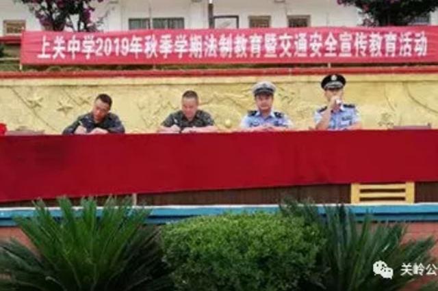 关岭民警当老师,为同学们上一堂法制教育暨交通安全课