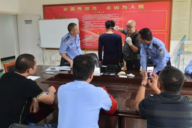 贵州省公安厅禁毒总队举办吸毒毛发检测仪使用培训班暨装备发