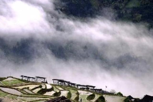贵州:旅游扶贫三年行动已带动近90万贫困人口增收脱贫