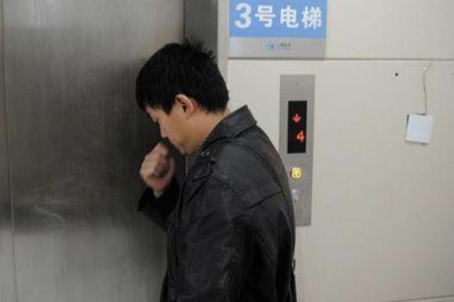 《贵州省电梯管理条例》获表决通过 新建4层以上商品房应安装