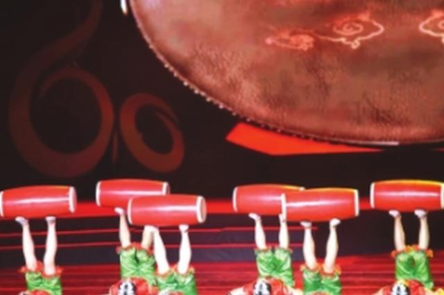 杂技《黔·彩·荷》10月12日亮相国际会议中心