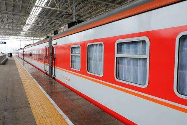 10月8日至12月15日 贵阳增开4趟往返列车