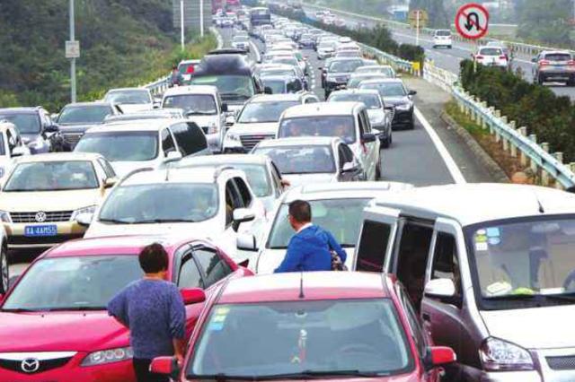 国庆长假,自驾游火爆 1151万辆车通行贵州高速