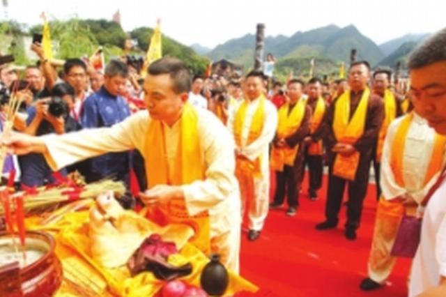 茅台镇重阳节举行祭水大典 曾被列为非物质文化遗产