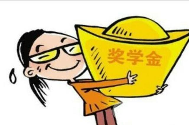 贵州首批697名中职生将获国家奖学金