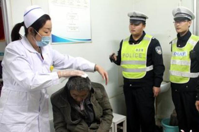 男子受伤交警送医