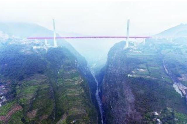 """""""站在""""世界第一高桥上看贵州成就"""