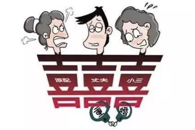 """女子从QQ相册里发现丈夫秘密 他还有1个""""老婆""""3个孩子"""