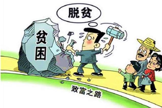 湘鄂渝黔四省市政协达成脱贫攻坚合作共识