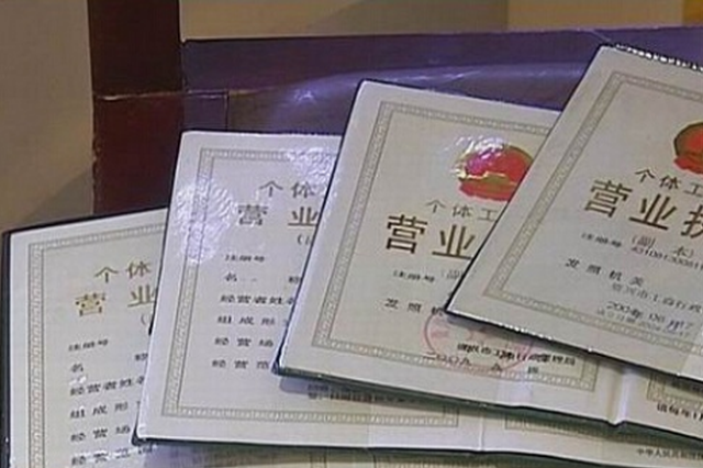 """贵阳海关实行对外贸易经营者备案和原产地企业备案""""两证合一"""