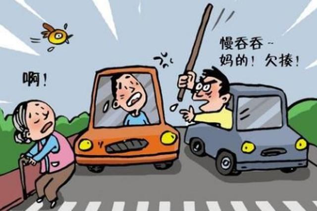 男子高速超车受阻 两次别车报复最终受罚