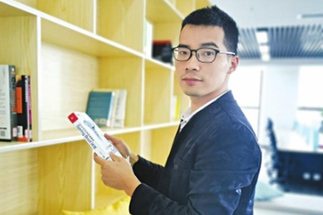 李飞:3年完成150多个项目开发,获12项软件著作权