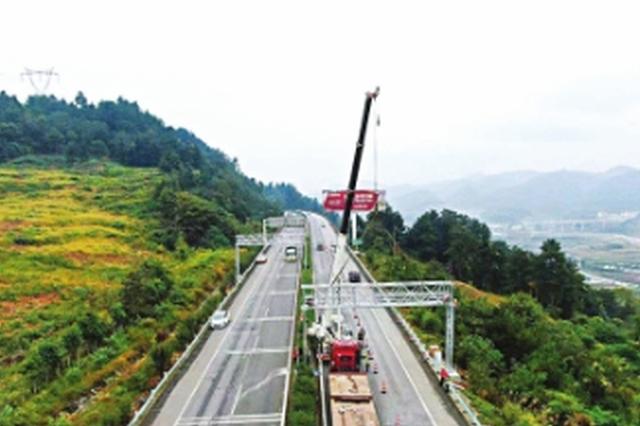 贵州难度最大ETC完成吊装